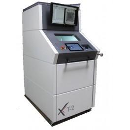 SYSTEME D INSPECTION MATRIX PAR RAYONS X 90KV